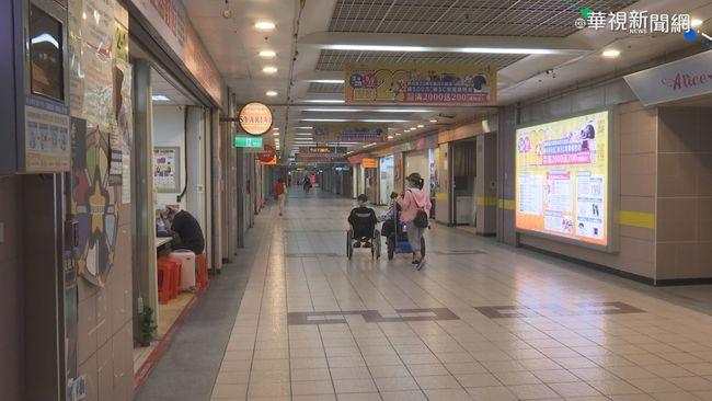 誰在踢球?北市地下街員工爆「誠品不給打疫苗」推給北捷   華視新聞