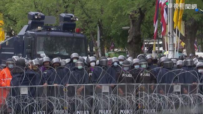 泰國爆反政府示威 千人違禁聚令上街   華視新聞