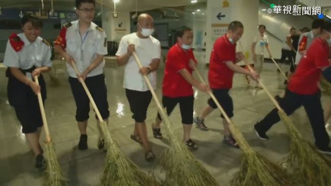 北京週末豪雨成災 衝擊大眾運輸 | 華視新聞