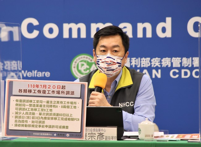 網友批機場防疫鬆散 陳宗彥:詆毀對防疫人員傷害大   華視新聞