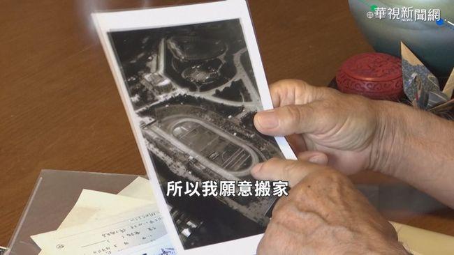2度為東奧遷居 日本老翁難掩悲傷 | 華視新聞