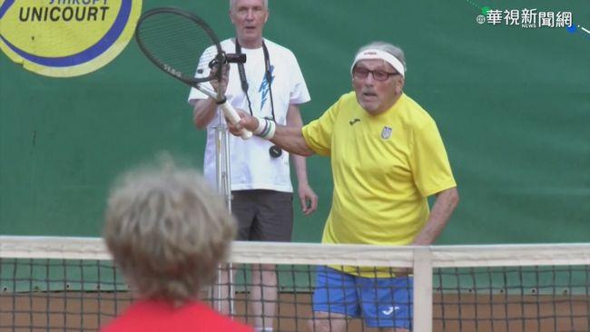 烏克蘭97歲爺爺 全球最年長網球員!   華視新聞