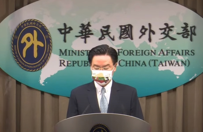 將在立陶宛設處!吳釗燮:首以「台灣」為名的在歐代表處 | 華視新聞