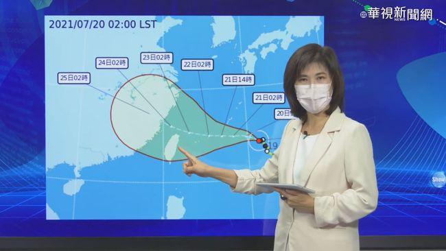 「查帕卡」搶先變中颱!「烟花」不排除登陸 估明晨發海警 | 華視新聞