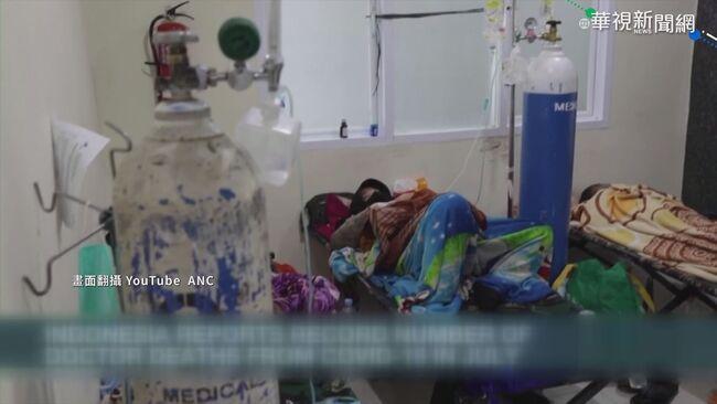 東南亞疫情惡化 各國改打歐美疫苗 | 華視新聞