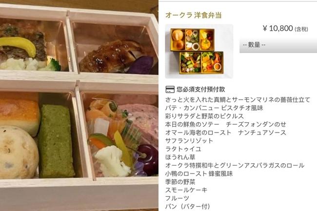 戴資穎「抵日第一餐」被罵爆 便當身價曝:近3千元   華視新聞