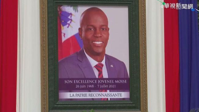 友邦海地新總理亨利上任 誓言改善治安 | 華視新聞