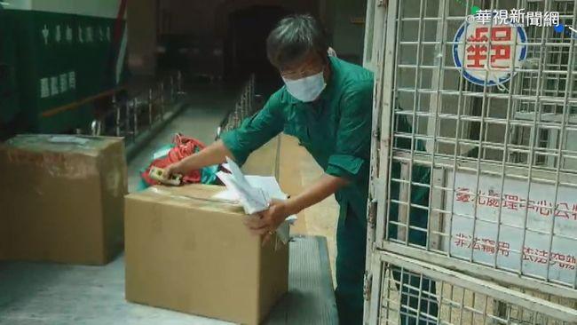 郵務士也辛苦了! 醫貼心提「6叮嚀」防職業傷害 | 華視新聞