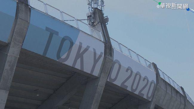 東奧首戰女子壘球賽 日本8:1勝澳洲 | 華視新聞