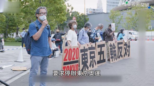 東奧停辦恐賠千億 日本政府騎虎難下 | 華視新聞