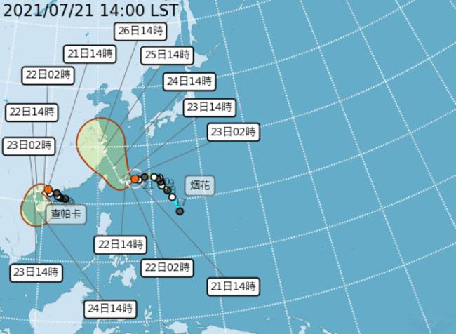 氣象局發颱風海警!烟花挾雨勢週五週六最強勁 | 華視新聞