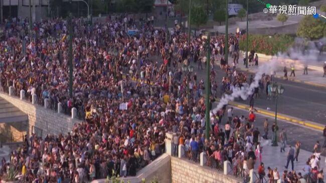 希臘反對疫苗政策 1500人聚集國會抗議   華視新聞