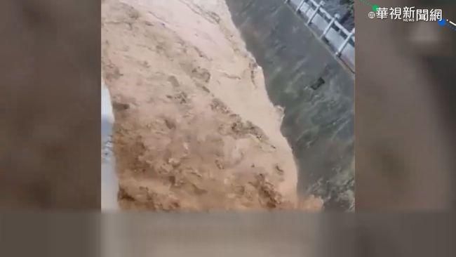 罕見大豪雨狂襲河南 逾124萬人受災 | 華視新聞