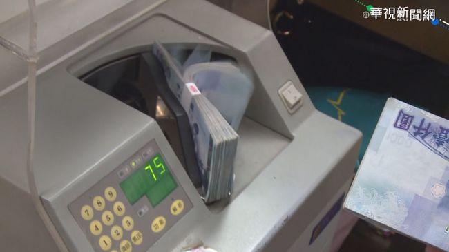 理專挪用客戶3.47億 台新銀行遭罰3千萬史上最重 | 華視新聞