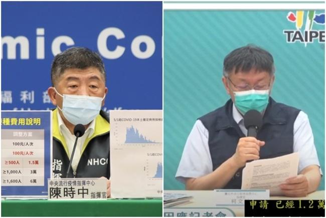柯文哲嗆環南案王必勝沒貢獻 陳時中回應「不厚道」 | 華視新聞