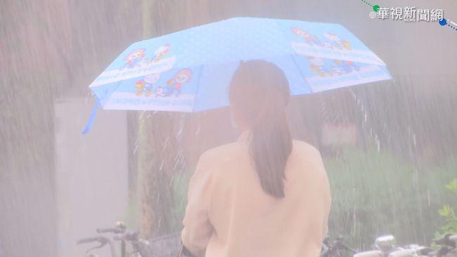 大眼颱「烟花」邊緣擦過台灣!今雨勢明顯 北台灣慎防風雨 | 華視新聞