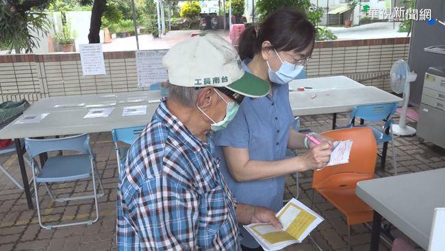 【台語新聞】左鎮公所印程序圖表 協助長輩打疫苗   華視新聞