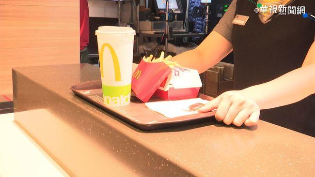 全台降回二級!麥當勞搶先宣布8/3起開放內用 | 華視新聞