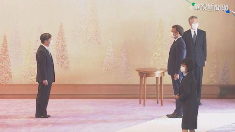 東奧開幕在即 日皇會美.法等多國政要