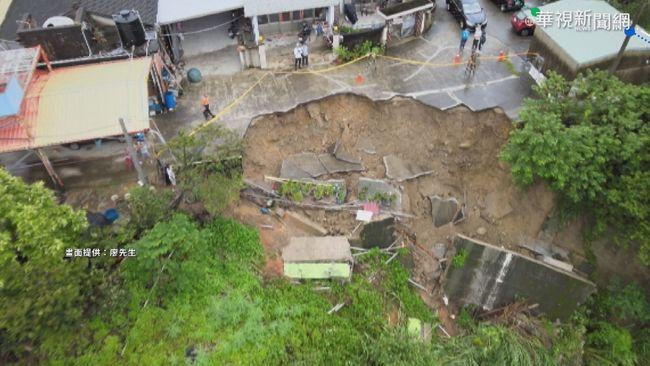 烟花雨彈狂炸 苗民宅前空地塌現天坑 | 華視新聞