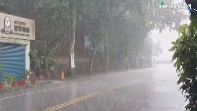 大學指考今登場!中南部水氣增多防局部大雨 | 華視新聞