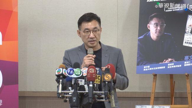 國民黨主席9/25選舉 江啟臣「登記參選就請假」 | 華視新聞