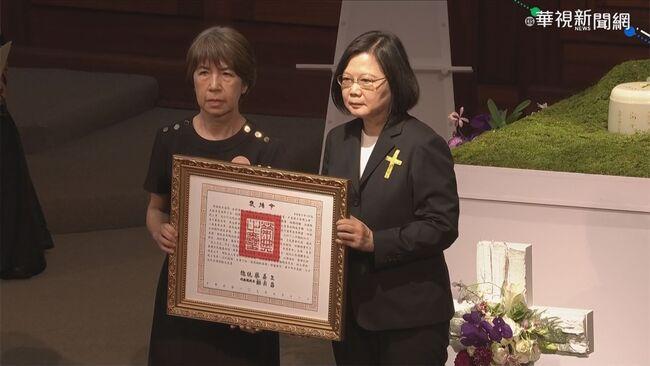 日首相欲弔唁李前總統 外交部:歡迎   華視新聞