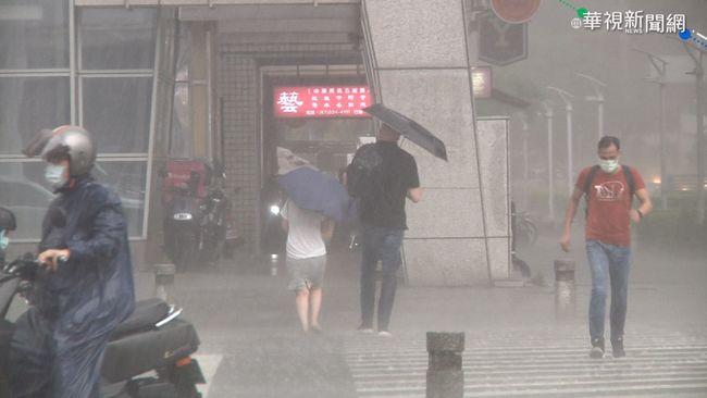 西南氣流來襲!雙北現大雷雨、18縣市豪雨特報   華視新聞