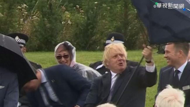 和雨傘搏鬥! 英相強森嚴肅場合出糗 | 華視新聞