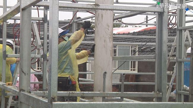 暖心! 百名志工冒雨 幫鄭小妹蓋新家 | 華視新聞