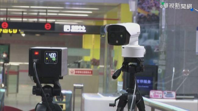 中國疫情升溫! 南京傳播鏈波及多省市   華視新聞