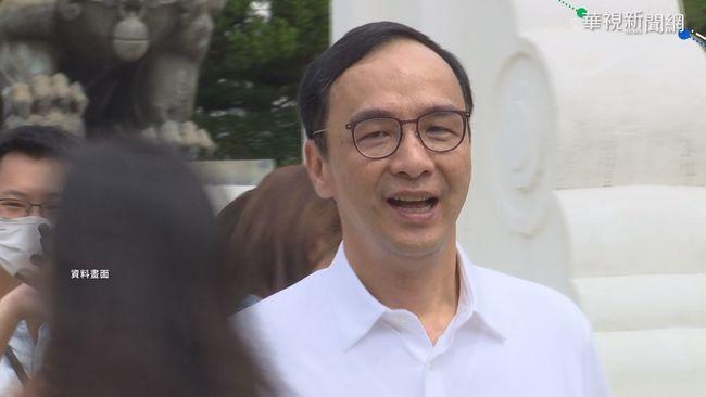 宣布參選黨主席!朱立倫:將全力以赴把中華民國贏回來   華視新聞