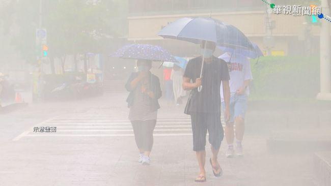 大豪雨狂炸!3縣市防大雷雨 2鄉鎮、高雄1國小2日停班課 | 華視新聞