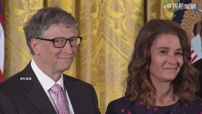 比爾蓋茲正式離婚 不公開財產分配 | 華視新聞