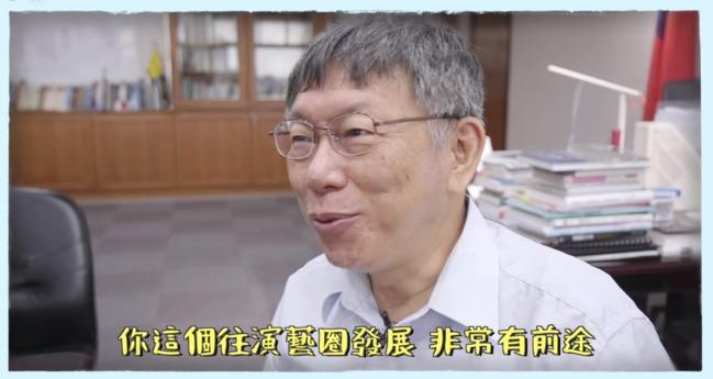 柯文哲叫國手去演藝圈發展 議員批:老舊思維荼毒下一代   華視新聞