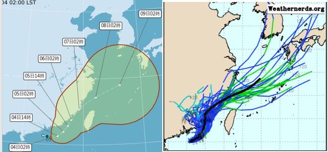 颱風「盧碧」最快今生成!成明起3日天氣變化關鍵 | 華視新聞