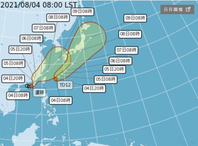 恐雙颱夾擊!颱風「盧碧」生成 西部地區易下大雨、颳強風 | 華視新聞