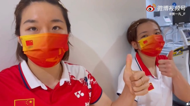 中羽球女雙爆粗口遭南韓羽協投訴!本人發文:遺憾常有 | 華視新聞