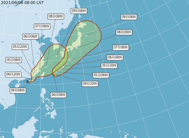 氣象局發布颱風「盧碧」海警!6日離台最近 | 華視新聞