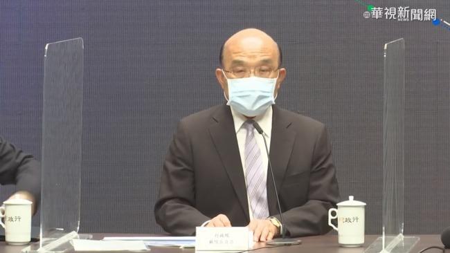 政院通過「贍養費修正草案」 協議離婚也有請求權!   華視新聞