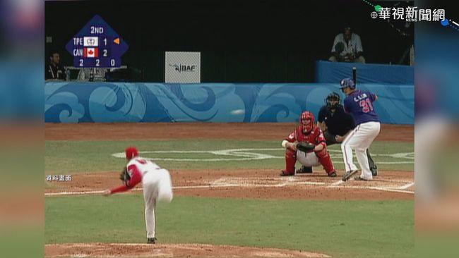 棒球睽違12年重返東奧 台因疫情棄賽   華視新聞
