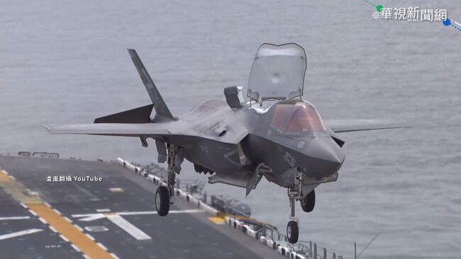 美軍售 專家:智慧型水雷.精準彈藥優先   華視新聞