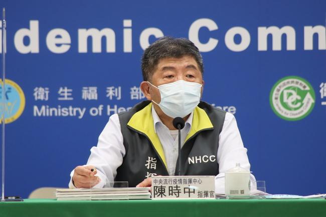 意願登記高端超過百萬人 陳時中:第六輪施打高端疫苗 | 華視新聞