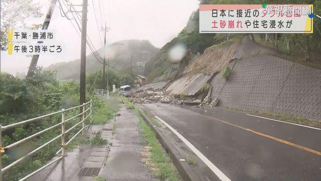 銀河颱風挾風雨襲日本 淹水.土石坍塌 | 華視新聞