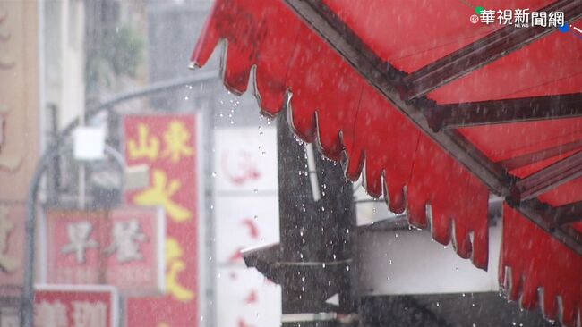 午後強降雨襲全台!對流雲系發展旺 17縣市豪、大雨特報 | 華視新聞