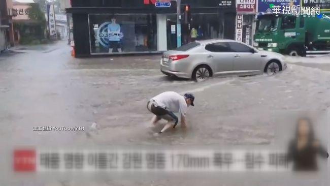 盧碧二度登陸日本 再減弱成溫帶低壓   華視新聞