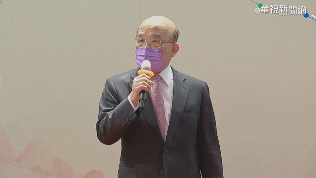 議員爆高端與巴拉圭簽署備忘錄稱「中國台灣」蘇揆回應了   華視新聞