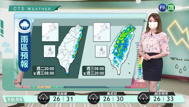 明留意午後大臺北及各山區局部大雨   華視新聞