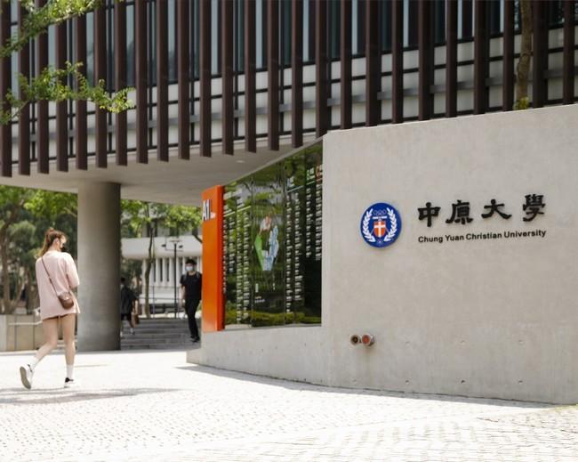 中原大學欠薪1年半 教育部4連罰逾百萬創紀錄 | 華視新聞