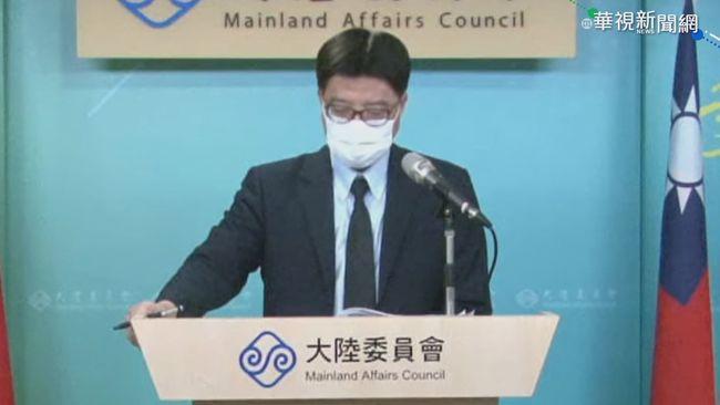 香港入境條例生效 台人赴港小心回不來 | 華視新聞